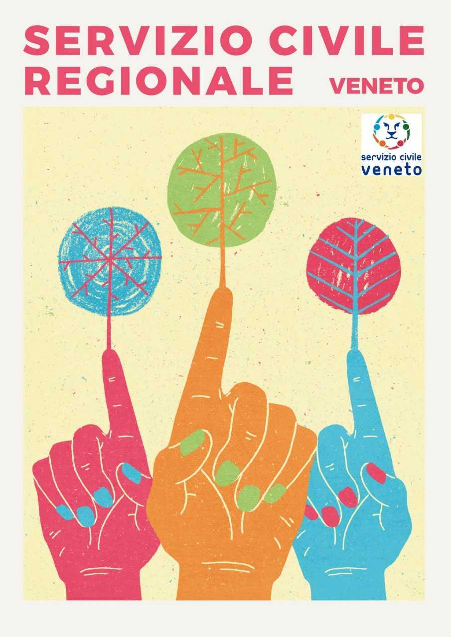SCR Veneto1